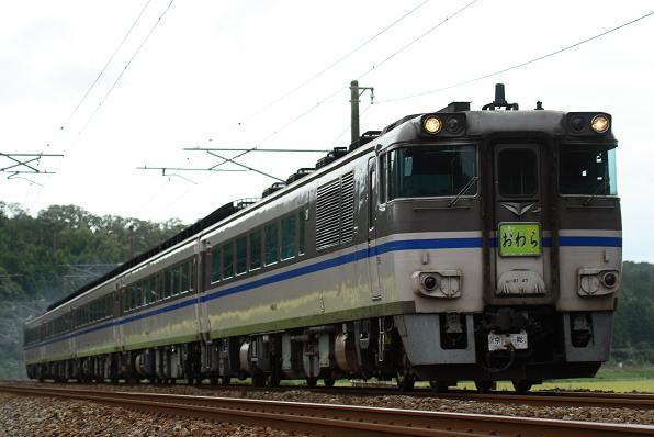 DPP_009.JPG