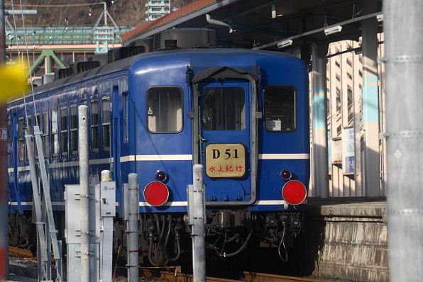 DPP_0102.JPG