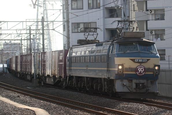 DPP_0112.JPG