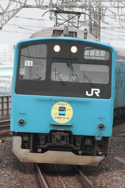 DPP_0412.JPG