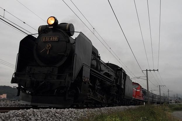 DPP_1162.JPG