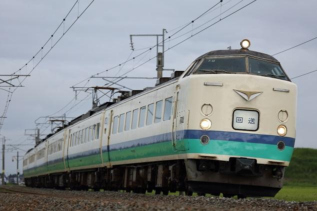 DPP_2008.JPG