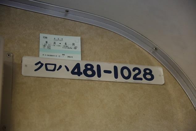 DPP_2446.JPG