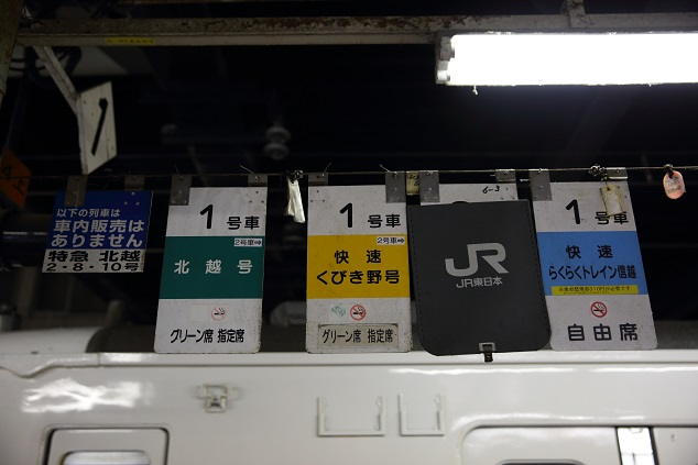 DPP_2448.JPG