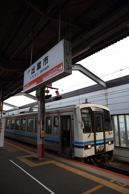 DPP_3746.JPG