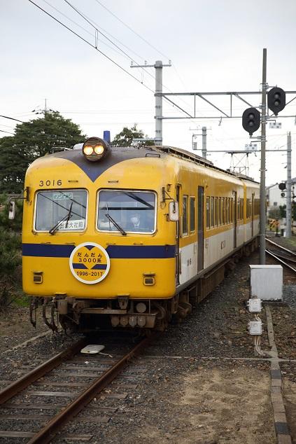 DPP_3820.JPG
