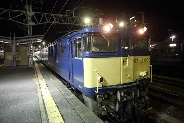 DPP_3901.JPG