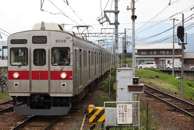 DPP_4039.JPG