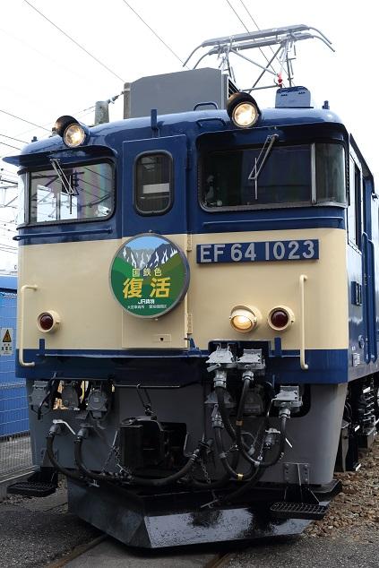 DPP_4723.JPG