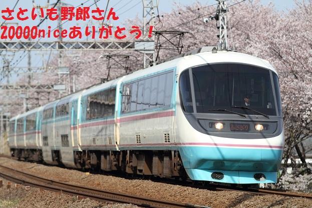 DPP_817.JPG