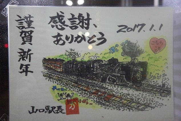 DPP_3800.JPG