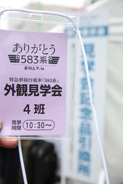 DPP_3944.JPG