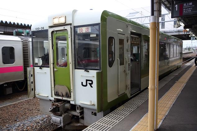 DPP_5367.JPG